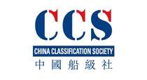 ccs-certificazione